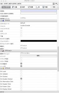 listbox_properties